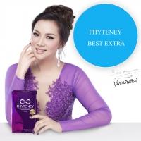 ร้านPhyteney Product Co., Ltd. (บริษัท ไฟทินี่ โปรดักส์ จำกัด)