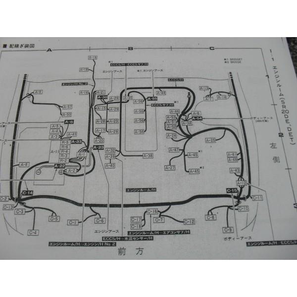 S14 Sr20det Wiring Diagram wiring diagrams image free gmailinet