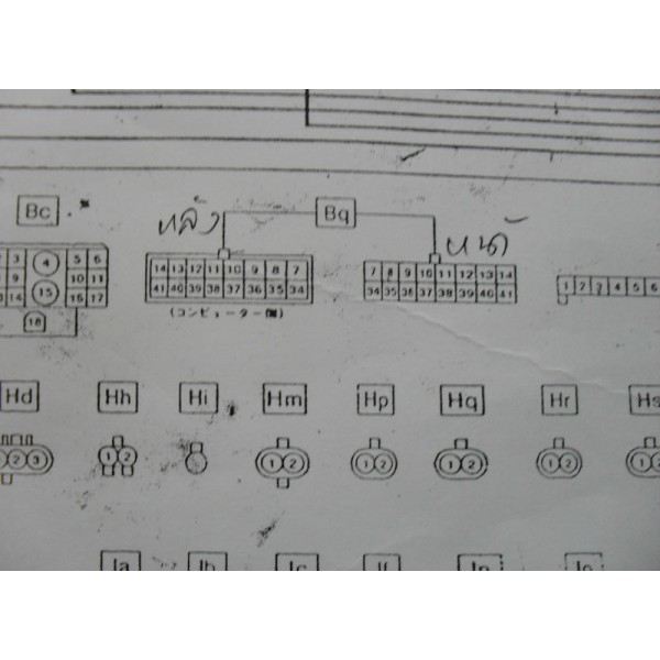 daihatsu mira l200 ecu diagram daihatsu image wiring diagram daihatsu mira l5 wiring diagrams and schematics on daihatsu mira l200 ecu diagram
