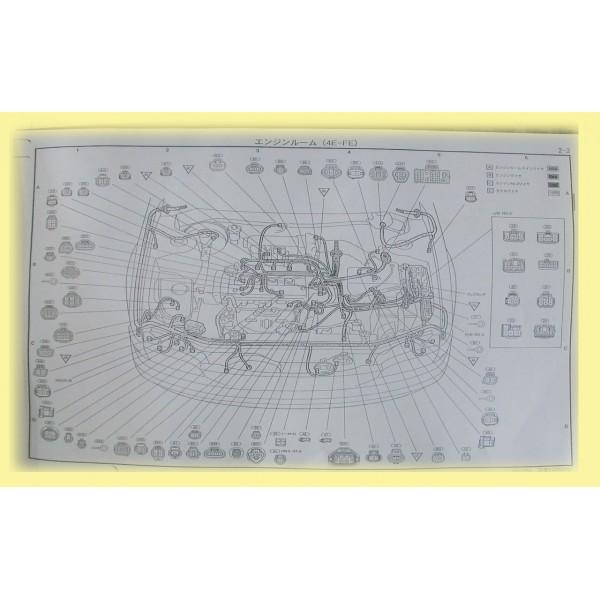 หนังสือ วงจรไฟฟ้า (wiring diagram) on
