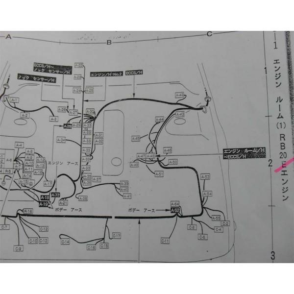 หนังสือ wiring diagram รถยนต์ nissan cafiro เครื่องยนต์ rb20de,rb20e (jp) -  tk manual : inspired by lnwshop com