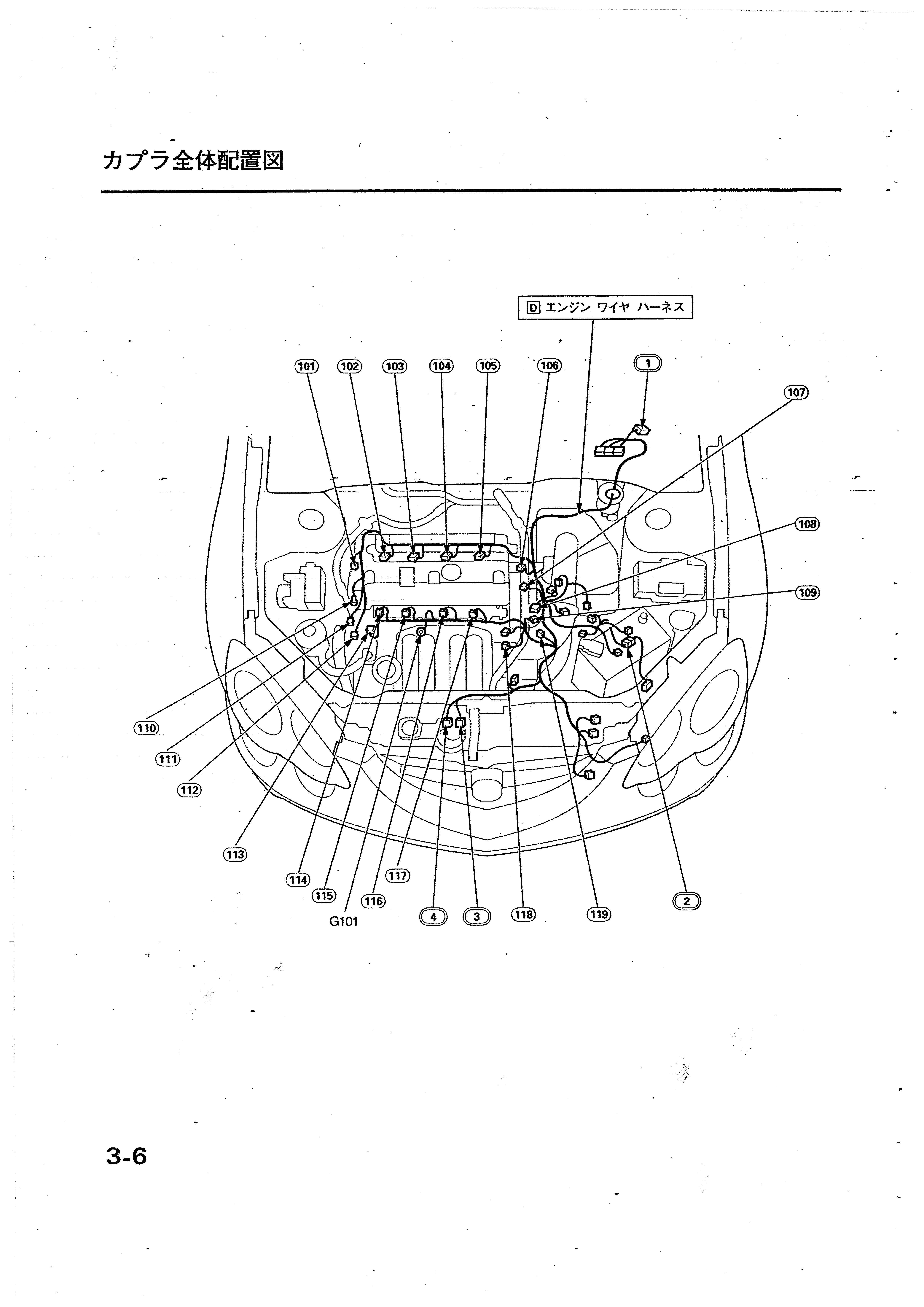 Wiring Diagram Honda K20a
