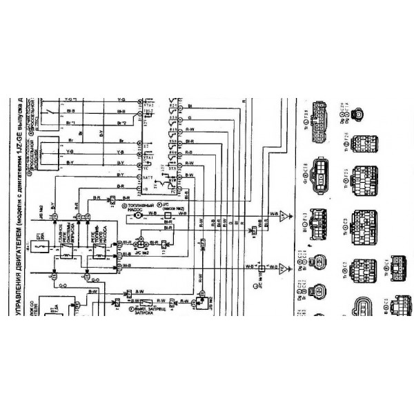 89661 ecu wiring diagram