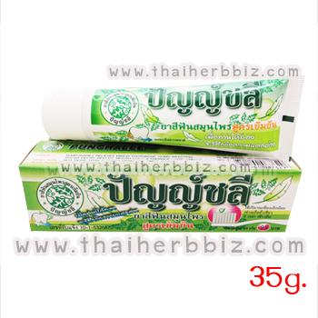 ยาสีฟันปัญญ์ชลี สูตรเข้มข้น (หลอด 35 กรัม)