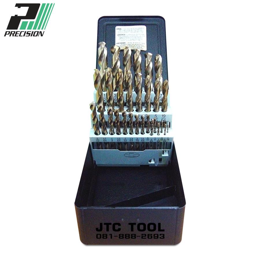 ชุดดอกสว่านแบบโคบอลไฮสปีด / Drill set HSS-Cobalt (90290) Precision