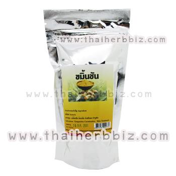 ขมิ้นชันผง จิรวรรณสมุนไพร (200 กรัม)