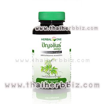 ปัญจขันธ์แคปซูล เจียวกู้หลาน อ้วยอันโอสถ เฮอร์บัลวัน Herbal One