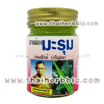 ยาหม่องมะรุม หมอสิงห์ (50 กรัม)