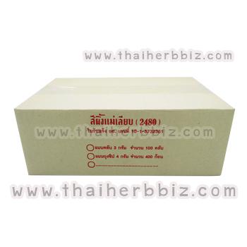 สีผึ้งแม่เลียบ (1 กล่อง 100 ตลับ)