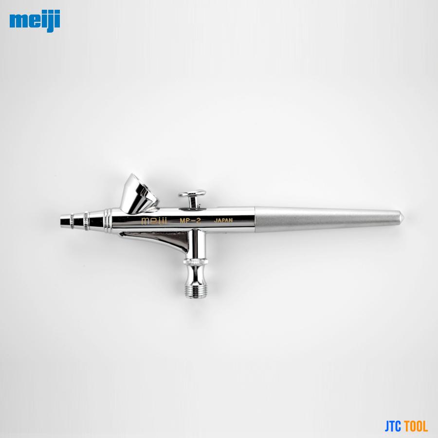 ปากกาพ่นสี - PIECE GUNS (รุ่น MP-2) MEIJI