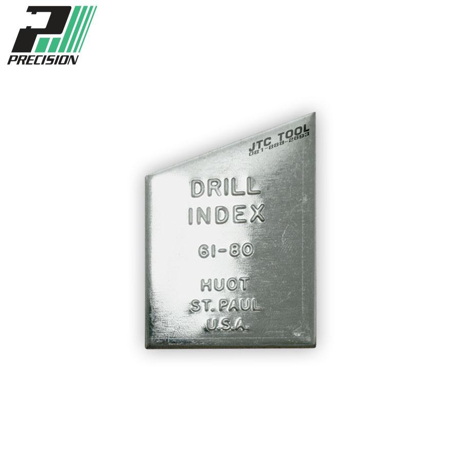ชุดดอกสว่านแบบไฮสปีด / Drill set HSS (99981) Precision