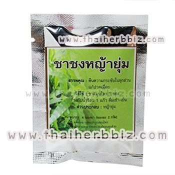 หญ้ารีแพร์ ชาชงหญ้ายุ่ม จิรวรรณสมุนไพร (1 ถุง 4 ซองชา)