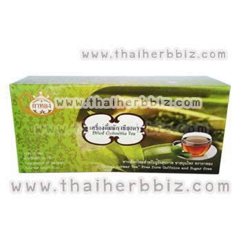 ชาเชียงดา กาทอง (กล่องเขียว 25 ซองฟอยด์)