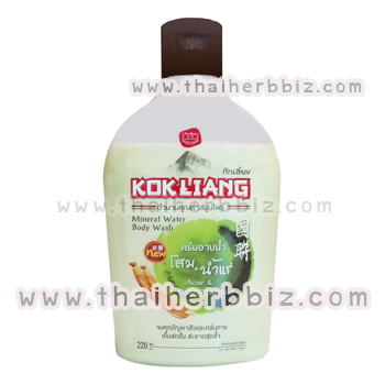 ครีมอาบน้ำก๊กเลี้ยง โสม+น้ำแร่ 220 มล.