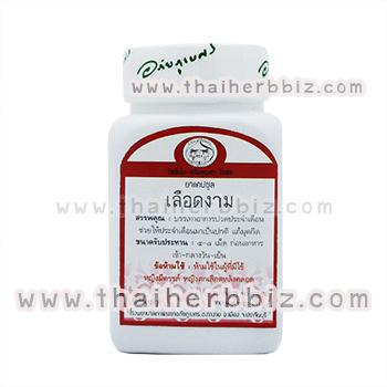 ยาแคปซูลเลือดงาม อภัยภูเบศร ร้านยาไทยโพธิ์เงิน