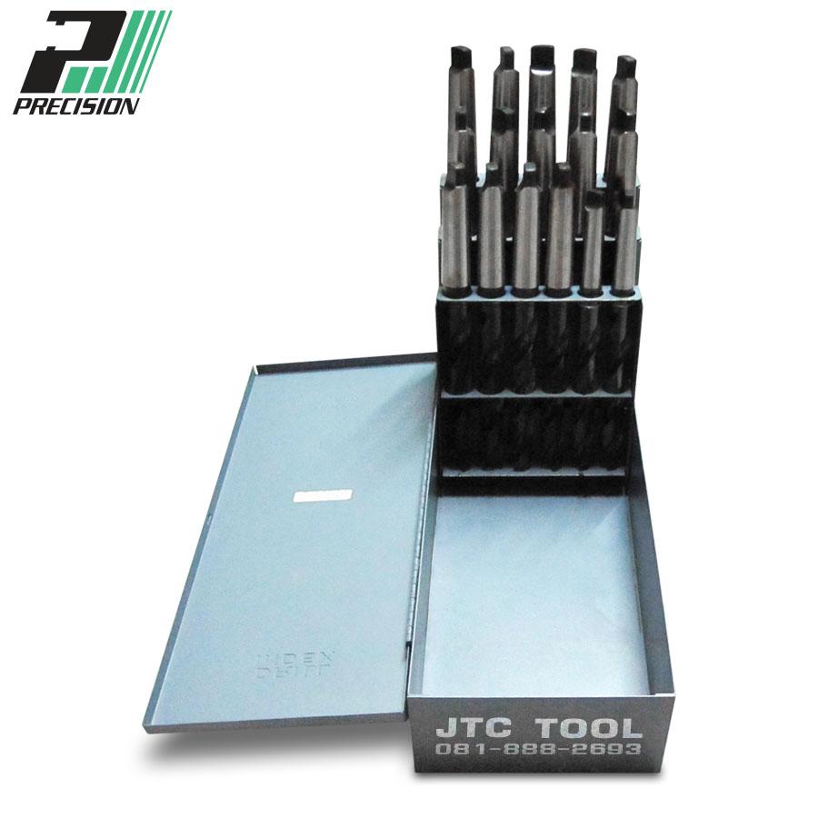 ชุดดอกสว่านแบบไฮสปีด / Drill set HSS (90133) Precision