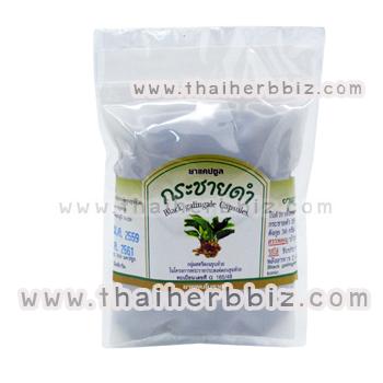 ยาแคปซูลกระชายดำ สมุนไพรดวงพร (ถุง)