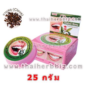 ราสยาน ยาสีฟันสมุนไพรสูตรกานพลู ISME Rasyan (ตลับ 25 กรัม)