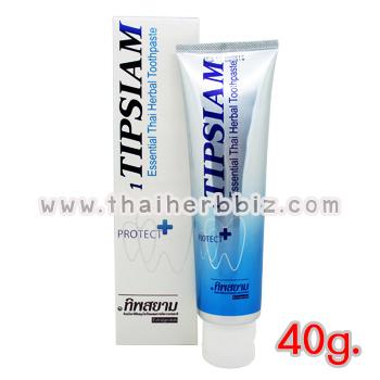 ยาสีฟันทิพสยาม 40 กรัม ยาสีฟันสมุนไพรไทยทิพสยามสูตรเข้มข้น