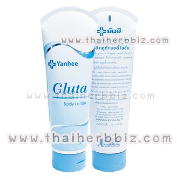 ยันฮี กลูต้า บอดี้ โลชั่น Gluta Body Lotion
