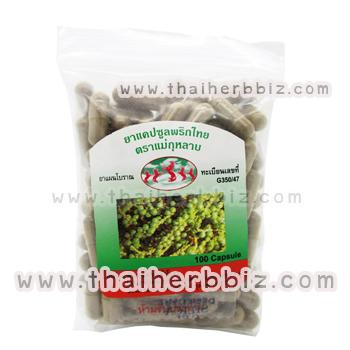 ยาแคปซูลพริกไทย แม่กุหลาบ (ถุง)