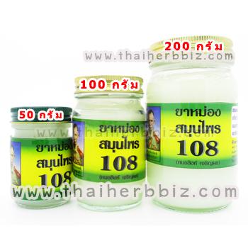 ยาหม่องสมุนไพร 108 หมอสิงห์