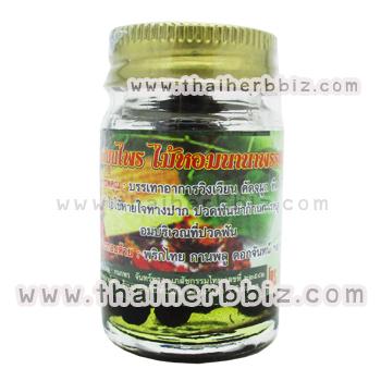 ยาดมสมุนไพร นานาพรรณ (20 กรัม)