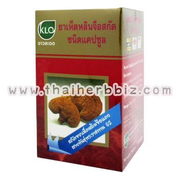 ยาเห็ดหลินจือสกัดชนิดแคปซูล ขาวละออ ผลิตจากสายพันธุ์พระราชทาน G2 60 แคปซูล
