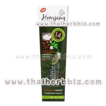 ยาสีฟันหอมจัง สูตรยอดนิยม (กล่องสีเขียวเข้ม) Homjang