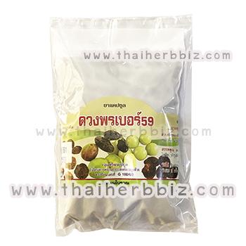 ยาแคปซูลดวงพรเบอร์ 59 จตุผลาธิกะแคปซูล สมุนไพรดวงพร (ถุง)