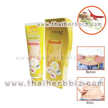 ครีมกระชับสัดส่วนสมุนไพร สูตรร้อน อิสมี ISME Shape Firming Herbal Cream