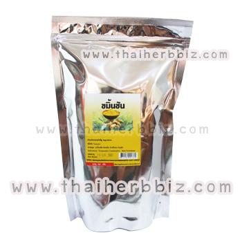 ขมิ้นชันผง จิรวรรณสมุนไพร (500 กรัม)
