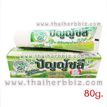 ยาสีฟันปัญญ์ชลี สูตรเข้มข้น (หลอด 80 กรัม)