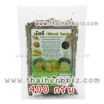 เมิสลี่ Mixed Nuts (400 กรัม)