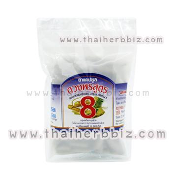 ยาแคปซูลดวงพรสูตร 8 (เมล็ดหมามุ่ย) สมุนไพรดวงพร (ถุง)