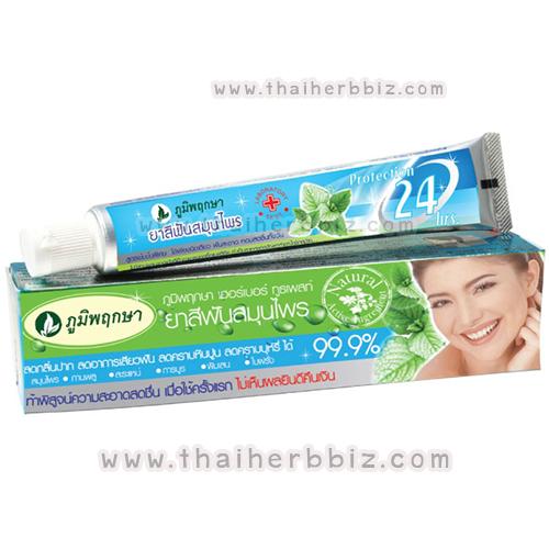 ยาสีฟันภูมิพฤกษา คอนเซนเทรท เฮอร์เบอร์ ทูธเพสท์ (กล่องฟ้า)