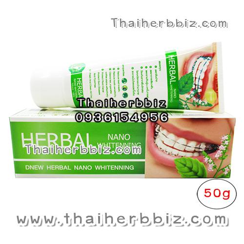 ยาสีฟันดีนิว DNEW HERBAL NANO WHITENNING 50 กรัม
