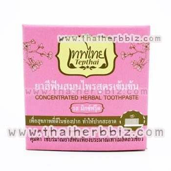 ยาสีฟันเทพไทย รสมิกซ์ฟรุ๊ต (แบบตลับ 30 กรัม) กล่องชมพู