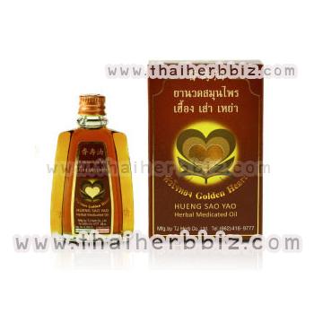 ยานวดสมุนไพร เฮื้อง เส่า เหย่า หัวใจทอง (25 cc.)