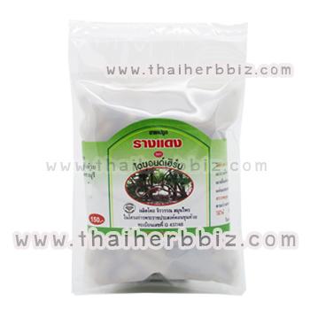 ยาแคปซูลรางแดง ไดมอนด์เฮิร์บ จิรวรรณสมุนไพร (ถุง)