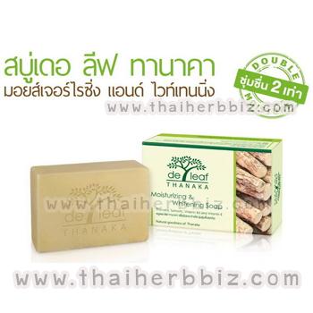 สบู่ทานาคา เดอลีฟ ทานาคา De Leaf Thanaka Moisturizing & Whitening Soap