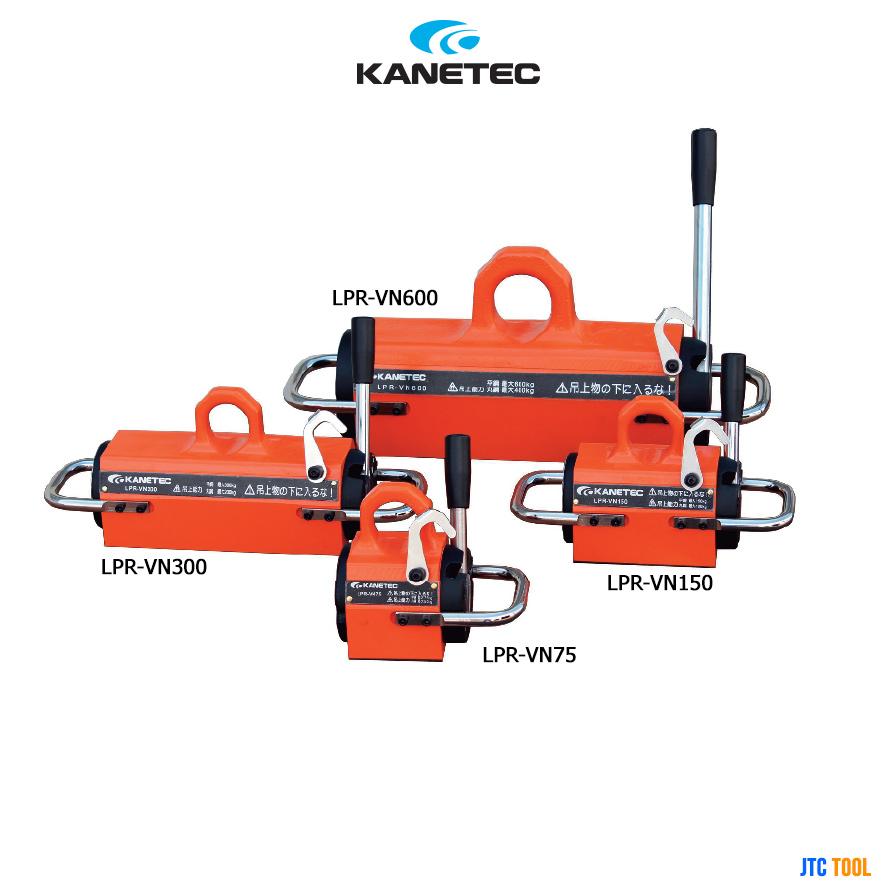 แม่เหล็กยกชิ้นงาน - Lifting Magnet [KANETEC]