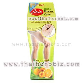 ครีมกำจัดขนสมุนไพร อิสมี ISME Herbal Remover Cream