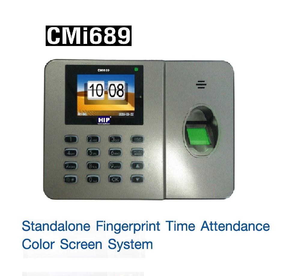 เครื่องสแกนลายนิ้วมือ HIP CMI689
