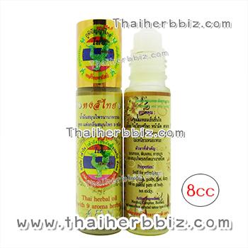 น้ำมันสมุนไพรนานาพรรณหงส์ไทย สูตรแต่งกลิ่นสมุนไพร 9 ชนิด (ลูกกลิ้ง 8 ซีซี)