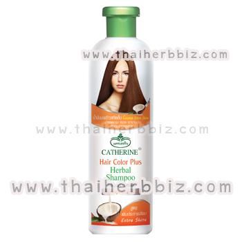 แชมพูน้ำมันมะพร้าวสกัดเย็น แคทเธอรีน สูตรเพิ่มประกายสีผม 220 มล.