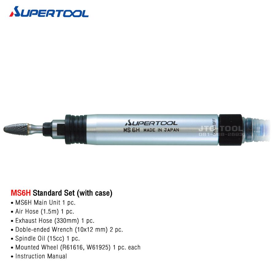เครื่องเจียรนัยใช้ลม - MICRO AIR GRINDER Straight type (MS6H) Supertool