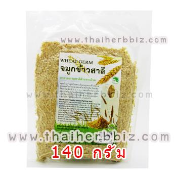 จมูกข้าวสาลี Wheat Germ (140 กรัม)