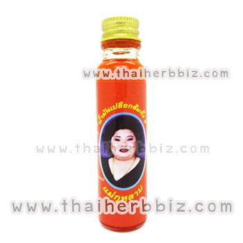 น้ำมันเปลือกส้ม แม่กุหลาบ (24 ซีซี)