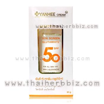 ยันฮี ซันสกรีน กลูต้าไวท์ SPF 50 PA ++ สีขาว